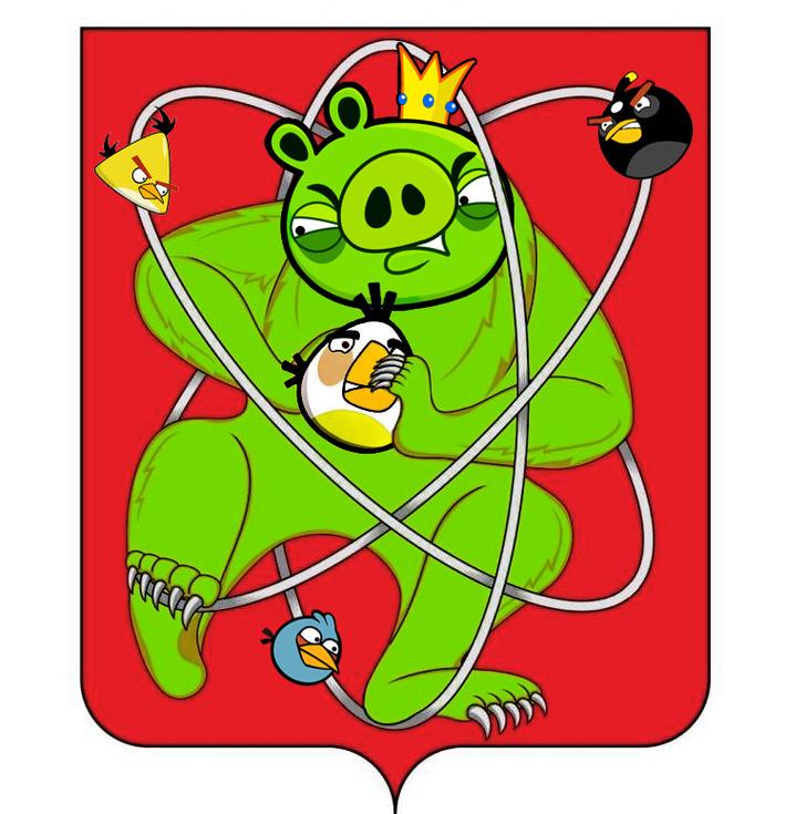 Фото №3 - Жабками закидаем! Самые смешные фотожабы на герб Железногорска