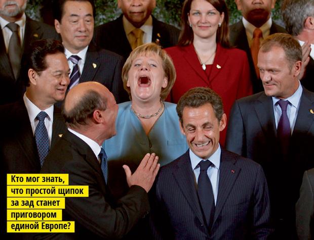 Фото №11 - Смех сквозь хохот. 16 заразительных фотографий