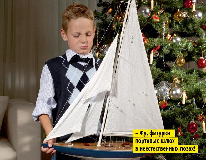 8 секретов, которые помогут избежать паники при покупке новогодних подарков