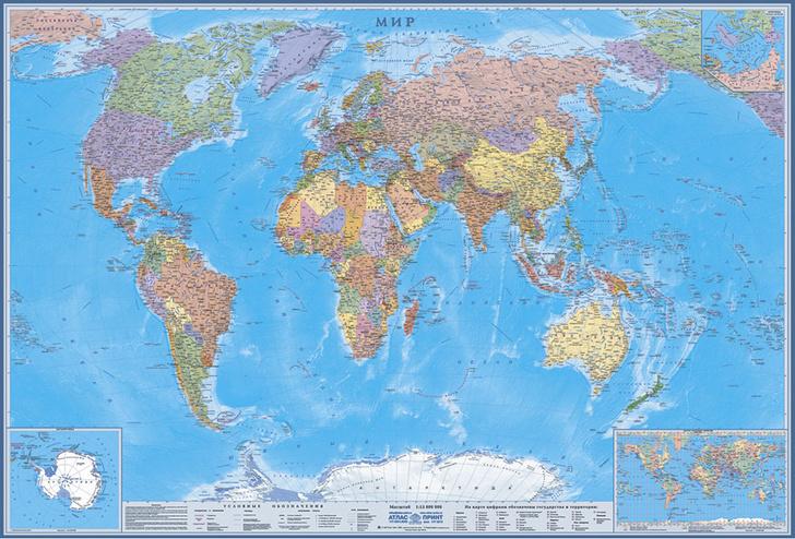 Фото №1 - Как выглядят карты мира в учебниках других стран