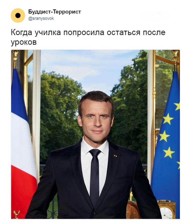 Фото №17 - Лучшие фотожабы на президента Франции Эммануэля Макрона!