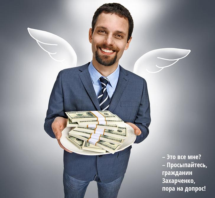Фото №1 - Бухгалтерия добра: альтруистызарабатывают больше эгоистов, выяснили ученые