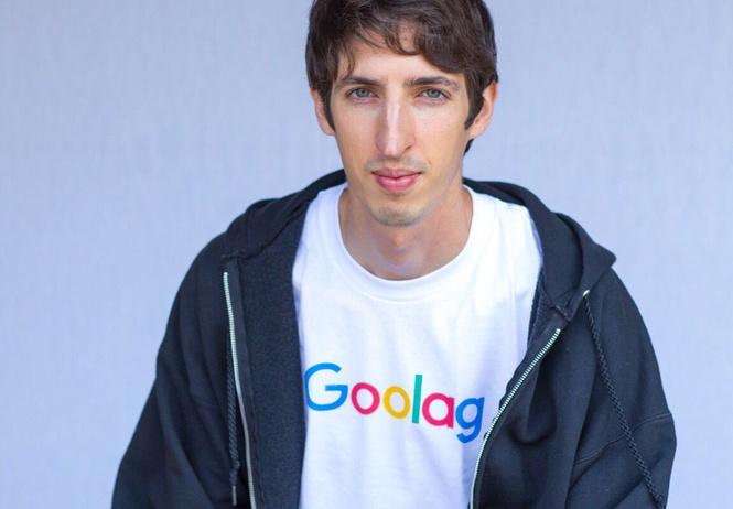 Уволенный за гипотезу о дискриминации инженер Google подал на компанию в суд