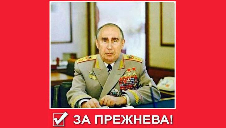 Фото №1 - Лучшие шутки о выборах 2018!