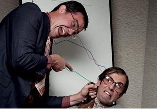 Как вести себя в офисе. Часть 3: если ты вынужден проводить совещания
