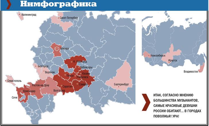 Фото №5 - Где живут самые красивые девушки России (карта прилагается!)
