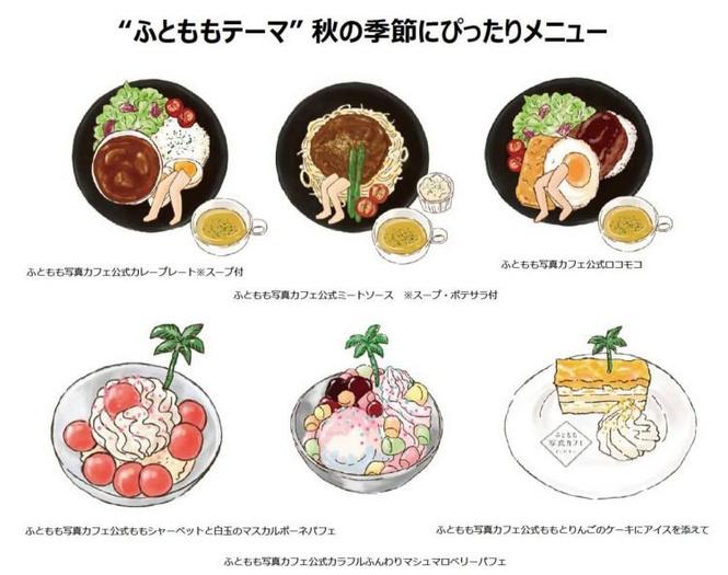 Ух ты! В Японии открылось тематическое кафе, посвященное женским бедрам