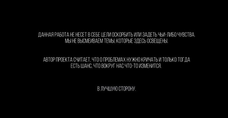 Фото №2 - Это Россия, бро! Злободневная пародия на клип Чайлдиша Гамбино от блогера Гурама Нармании