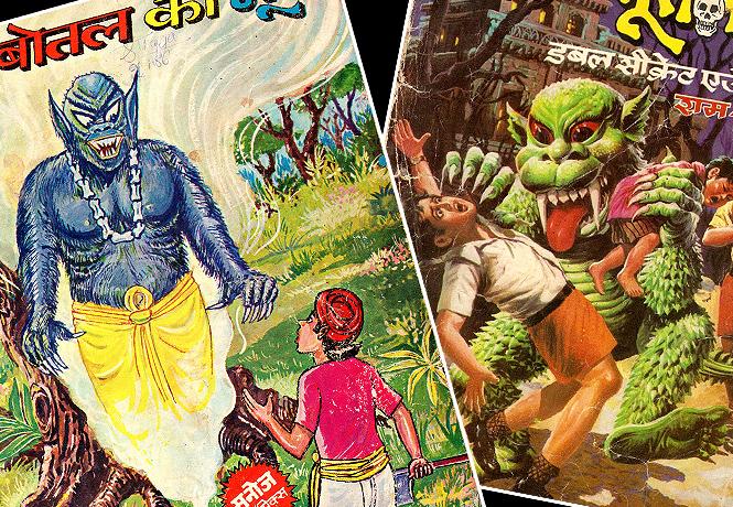 Фото №1 - 77 сумасшедших обложек индусских комиксов