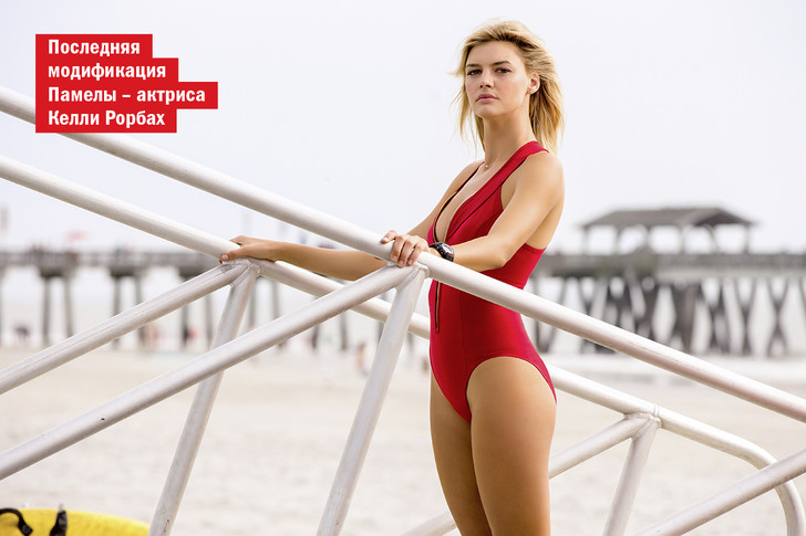 Фото №9 - Купание красного купальника: реальная история культового сериала «Спасатели Малибу»
