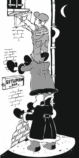 Фото №4 - Опасная игра Степана Вареникова. 10 детективных загадок