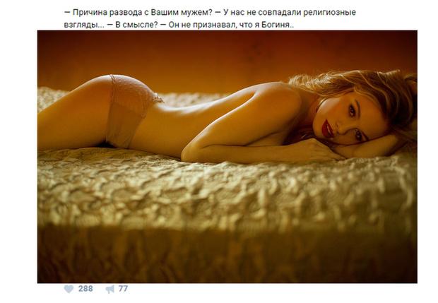 Фото №1 - Топ самых раздражающих цитат из женских пабликов
