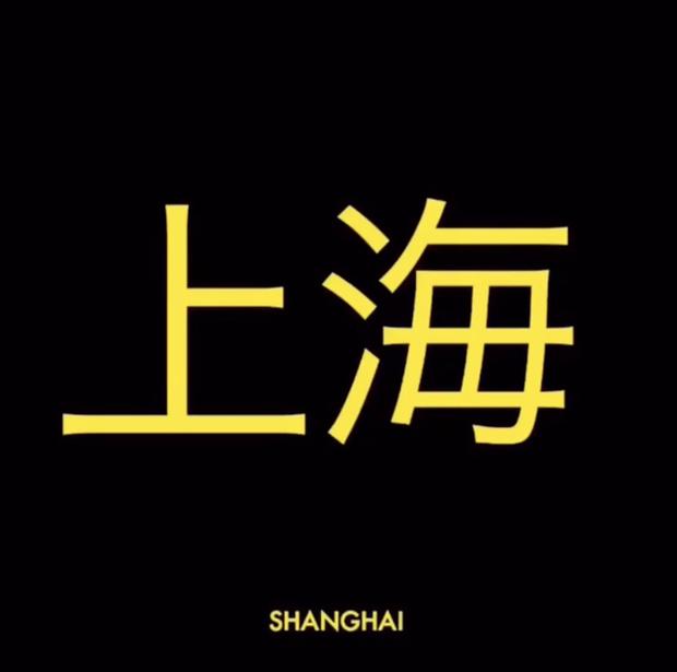 Фото №2 - Расследование MAXIM: Dolce & Gabbana пришлось отменить показ в Китае из-за двух маленьких черточек