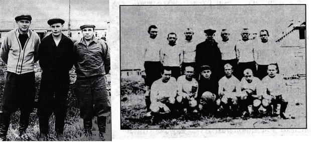 Стрельцов (крайний слева) на зоне. 1-й вятский лагпункт. 1958 г. Футбольная команда вятского лагеря