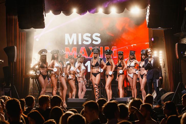 Финал MISS MAXIM 2018 состоялся! И прямо сейчас мир узнает имя победительницы!