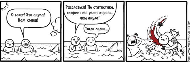 Комикс  Mr. Lovenstein