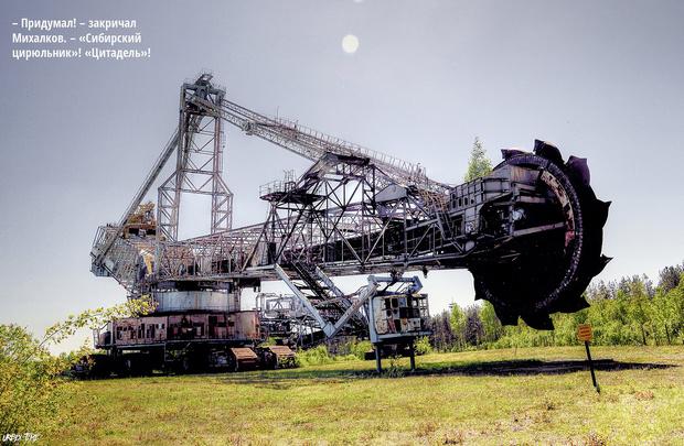 Фото №2 - Союз ржавых: 5 грандиозных заброшенных сооружений