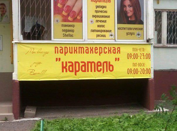 Фото №1 - Самые смешные картинки недели и Ельцин-центр своими руками!