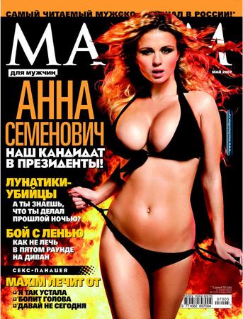 моему мнению порнофильмы с групповухой на русском языке думаю, придёте правильному решению
