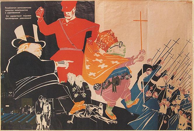 Фото №34 - Советские антирелигиозные плакаты (галерея)