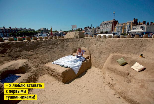 Фото №6 - 10 самых поразительных пляжей на Земле