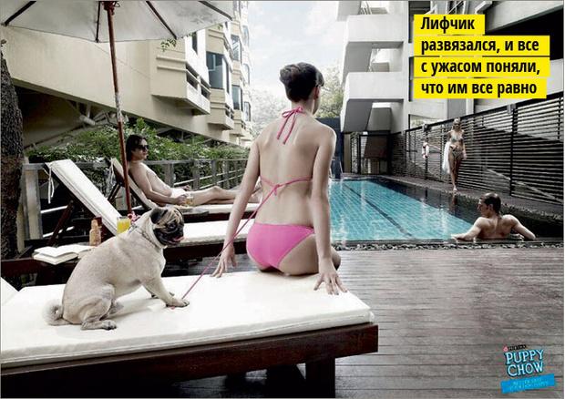 Фото №2 - 13 самых остроумных шовинистических реклам