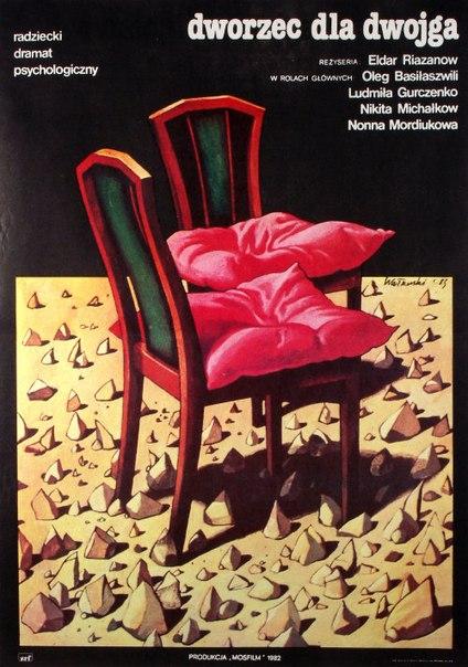 Фото №16 - Зарубежные афиши к советским фильмам