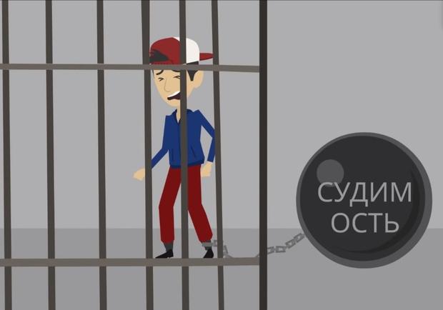Фото №1 - Компания-владелец соцсетей «ВКонтакте» и «ОК» попросила Госдуму амнистировать осужденных за лайки и репосты