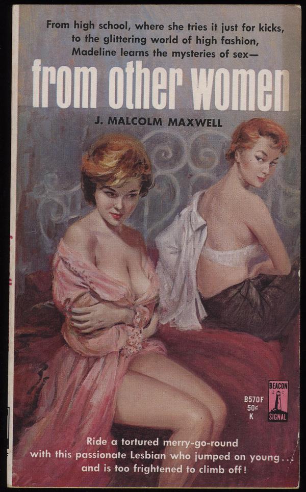 порно истории книги скачать