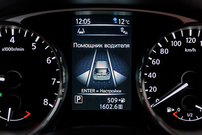 Фото №2 - Всё, что ты должен знать о новом Nissan X-Trail