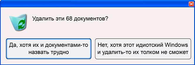 Документы Юрия Лозы