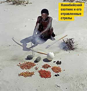 Фото №2 - Девять кругов яда. Краткая история ядов и отравителей