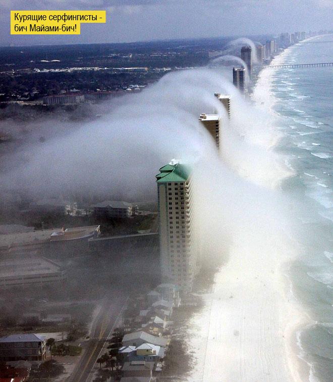 Фото №2 - Райские кучи: 6 необычных облаков, и почему они такие