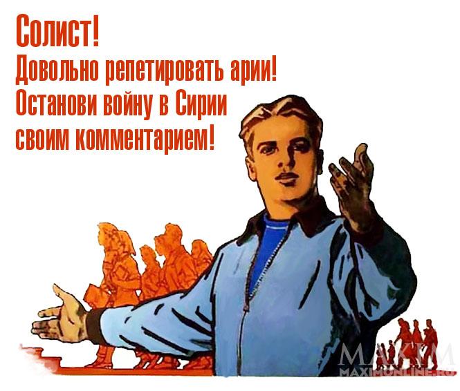 Фото №25 - 25 агитплакатов для всех забывших, что в Интернете кто-то не прав!