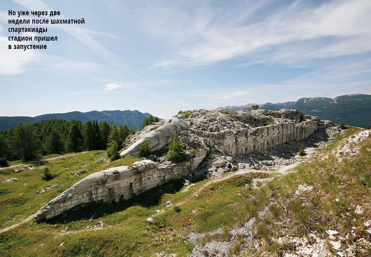 Фото №6 - Cоюз ржавых-2: еще 5 грандиозных заброшенных сооружений