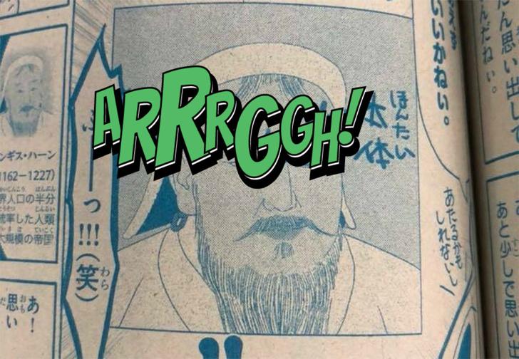 Фото №1 - Монголы в гневе из-за члена на лбу у Чингисхана!