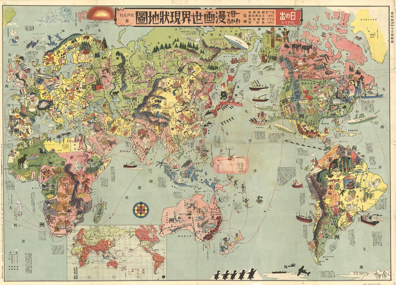 Карта целиком