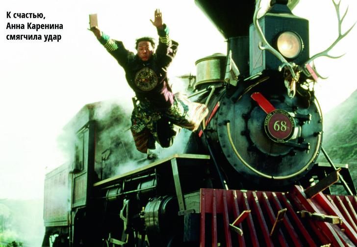 Фото №1 - Как правильно выпрыгнуть из поезда