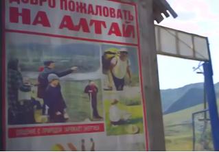 Трейлер российского триллера «Болевой порог» про закошмаренную молодежь