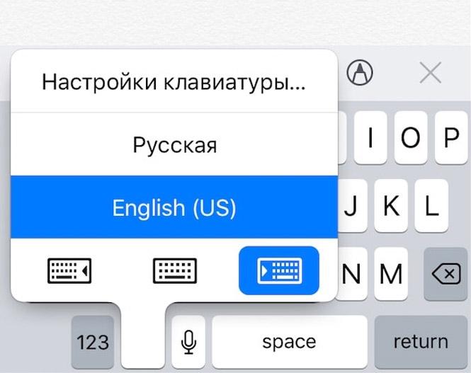 Фото №2 - 20 новых классных функций iOS 11, о которых ты, скорее всего, не знаешь