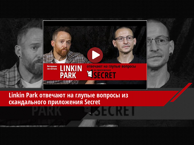 MAXIM TV Russia
