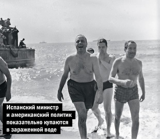 Фото №4 - Операция «Хромированный купол»: как так вышло, что американцы уронили на Испанию четыре ядерные бомбы