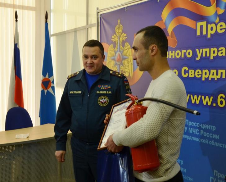 Фото №1 - Жителю Екатеринбурга за спасение на пожаре троих детей подарили огнетушитель