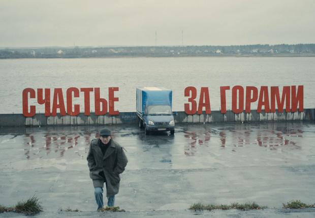Фото №1 - Россияне назвали города, в которых карьеру не сделаешь