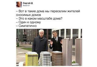 Хреновация: что люди на самом деле думают о сносе пятиэтажек в Москве