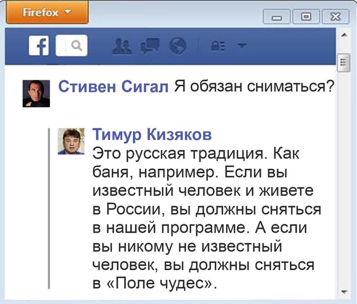 Фото №4 - Что творится на экране компьютера Тимура Кизякова