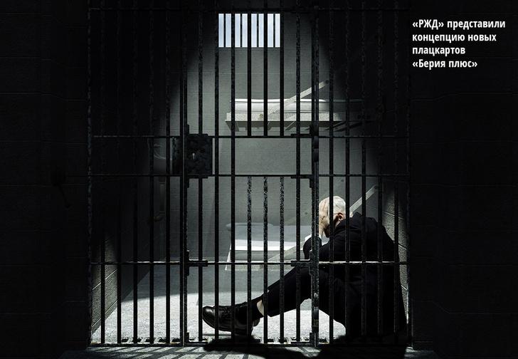 Фото №1 - Краткая история тюрем от А до Я и от звонка до звонка