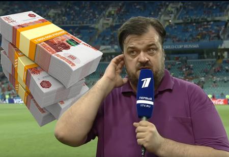Василий Уткин рассказал, сколько ему заплатил Первый канал за комментирование одного матча ЧМ-2018