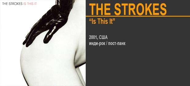 Фото №14 - 36 самых репрезентативных альбомов XXI века