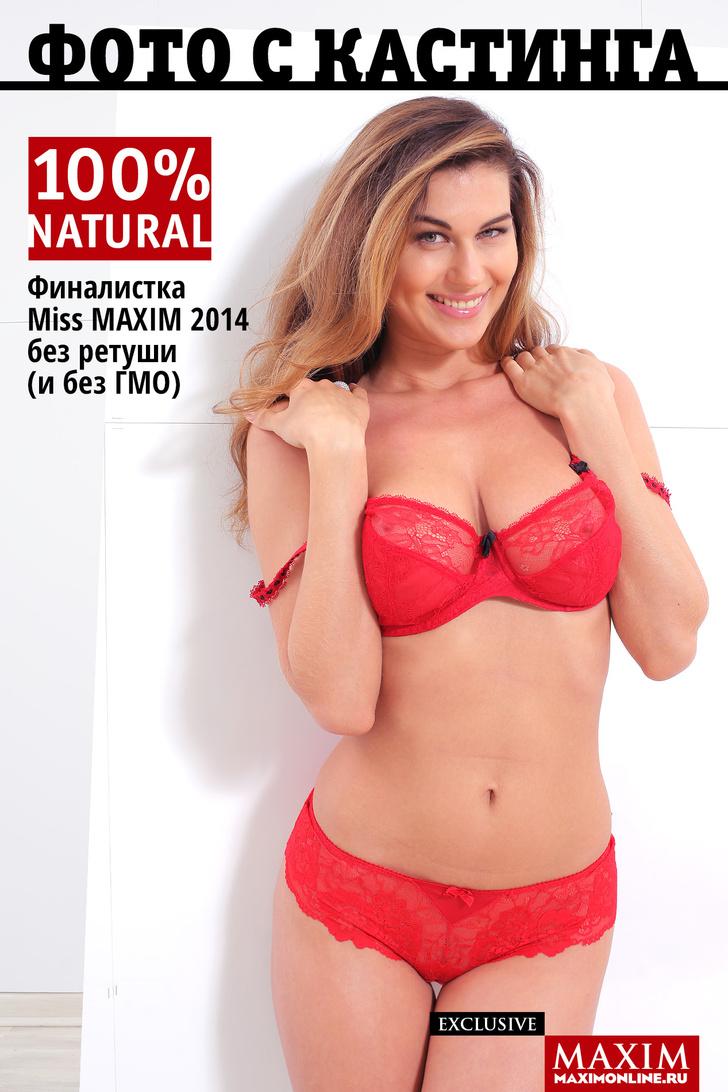 Фото №22 - Ура! Горячая десятка финалисток Miss MAXIM 2014 уже в твоем мониторе!
